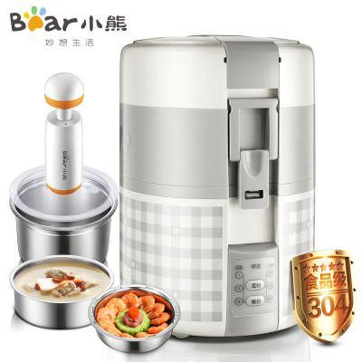 小熊(Bear) DFH-A20D1 智能双层电热饭盒 预约定时 真空保鲜保温2L