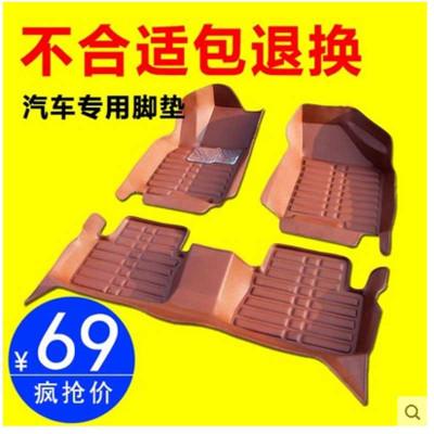 專用于雪鐵龍C2世嘉C4L富康C3-XR大301全新愛麗舍汽車腳墊全包圍
