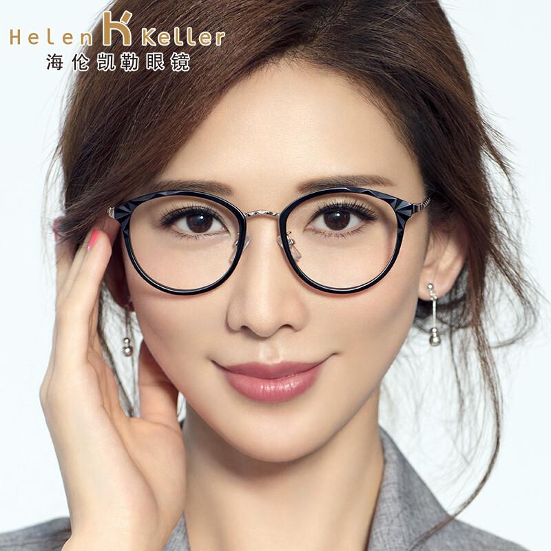 海伦凯勒2017年新款近视眼镜女 情侣眼镜框 复古圆框h