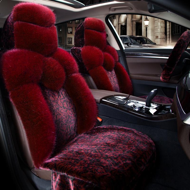 大有 汽车坐垫冬季毛绒座垫 新款保暖毛垫通用全包座椅套