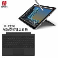 【套餐】微软 Surface Pro 4【 i7 16G 512G 预装Win10 专业版】+ Pro4黑色原装键盘盖.