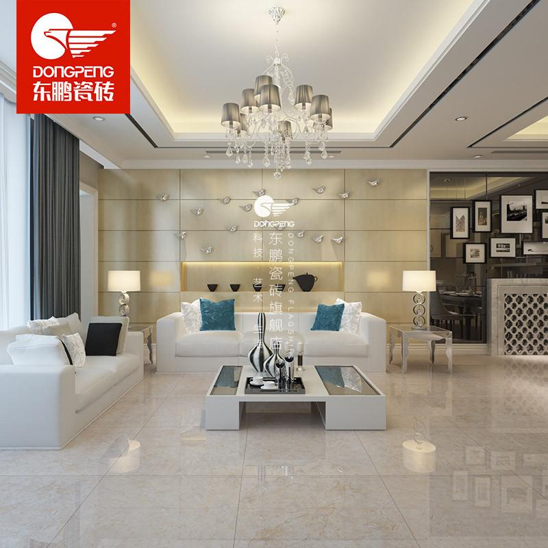 东鹏瓷砖 800 800客厅全抛釉地板砖 配套墙砖 电视背景墙 侏罗纪米黄