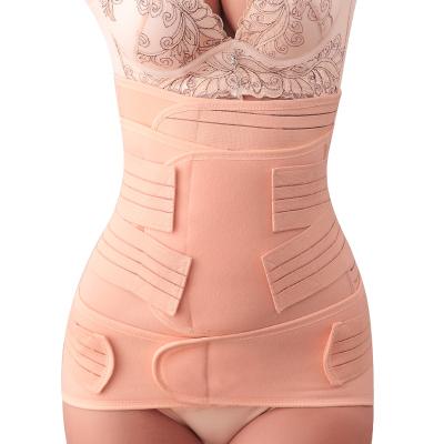 慕倩 收腹带 孕妇产后收腹带束腹带 产妇用品剖腹纱布束缚带月子束腰带