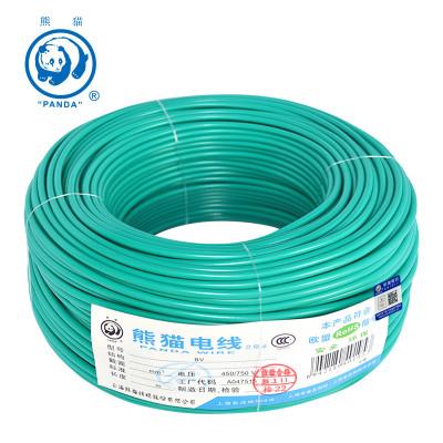 熊貓電線 BV2.5平方(綠色50米)單芯線銅芯線 家裝 電線電纜 照明插座線