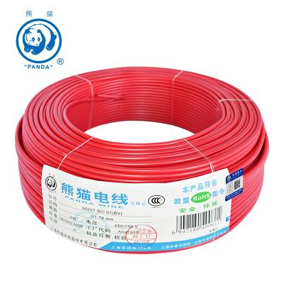 熊猫电线 BV6平方(红色 50米)铜芯线单芯铜线 家用中央空调线进户总线 电缆 电线铜芯 50m