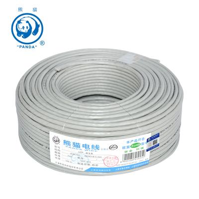 熊貓電線 超五類八芯網線(灰色50米) 電腦線 網線 線纜  送水晶頭
