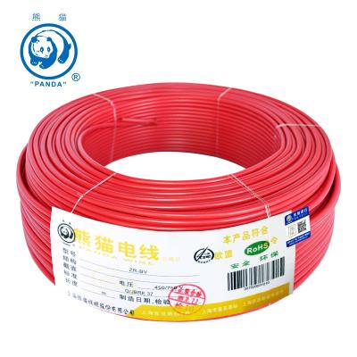熊猫电线ZR-BV2.5平方(红色100米)单芯线 电缆 阻燃线 家用电线 电线铜芯 无毒 100m
