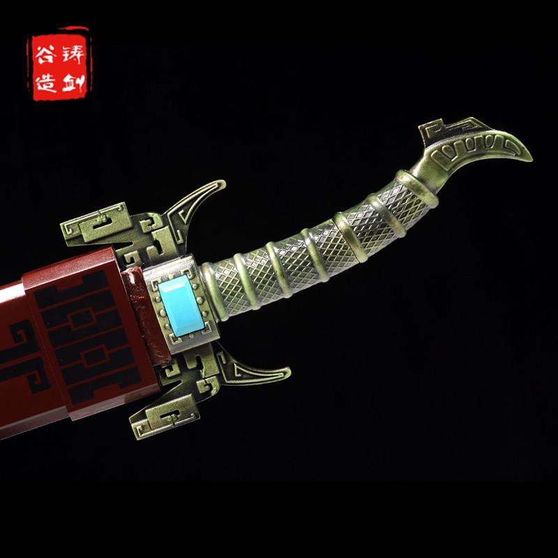 铸剑谷 鲨齿剑 111厘米 秦时明月卫庄佩剑 刀剑龙泉 金属剑柄 包邮发