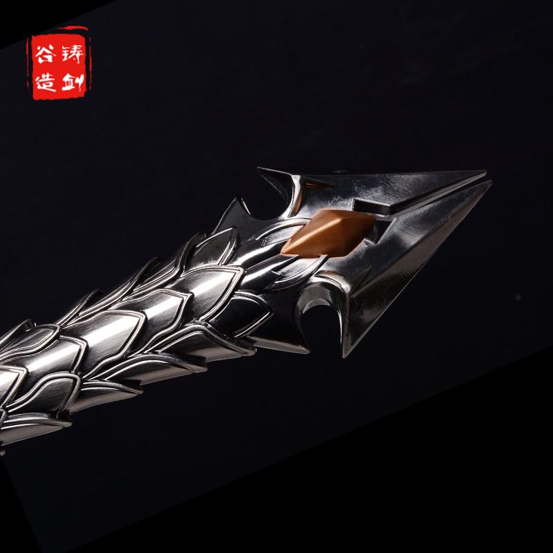 铸剑谷 龙爪剑 108厘米 魔兽世界 洛萨 莱恩国王剑 全金属高质量西洋