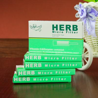 HERB 日本進口 綠小鳥煙嘴 拋棄型 一次性 大盒300支裝