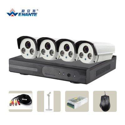 稳安特 红外夜视4路200万1080P高清AHD同轴摄像机监控套装 监控设备 监控摄像头套餐