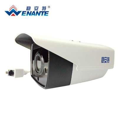 稳安特H265音频网络监控设备套装poe高清摄像头室外监控器家用 免布电源线 3路不带硬盘