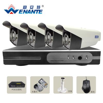 穩安特H265音頻網絡監控設備套裝poe高清攝像頭室外監控器家用 免布電源線 4路不帶硬盤