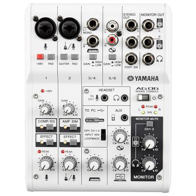 雅马哈(YAMAHA) AG06 网络直播K歌带声卡 6.1声道 6通道调音台 外壳采用ABS塑料