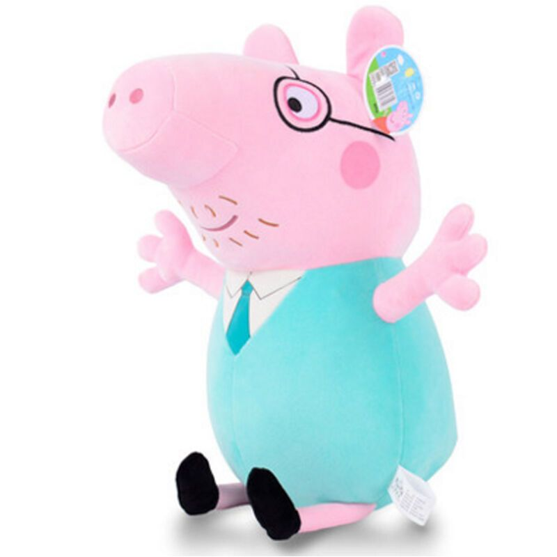 小猪佩奇毛绒玩偶