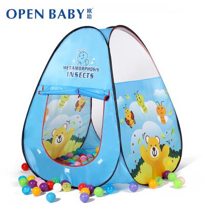 欧培 超大款儿童公主王子帐篷玩具游戏屋 婴儿城堡宝宝室内海洋球池小