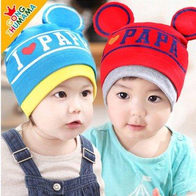 帽子婴幼儿童帽子韩国婴儿帽子新生儿帽子0-1-2-3岁米奇耳朵套头帽