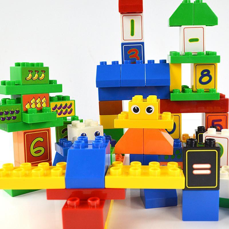 数字乐园积木儿童早教益智玩具生日礼物m8110