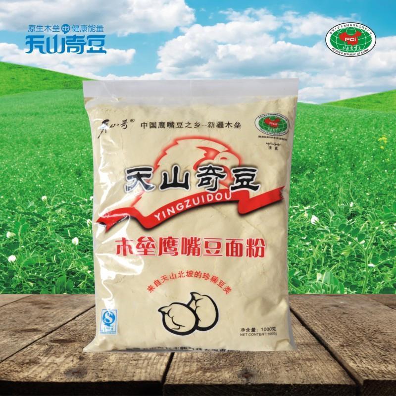 新疆木垒陶瓷木垒鹰嘴豆面1000g天山奇豆坚小台上盆特产图片