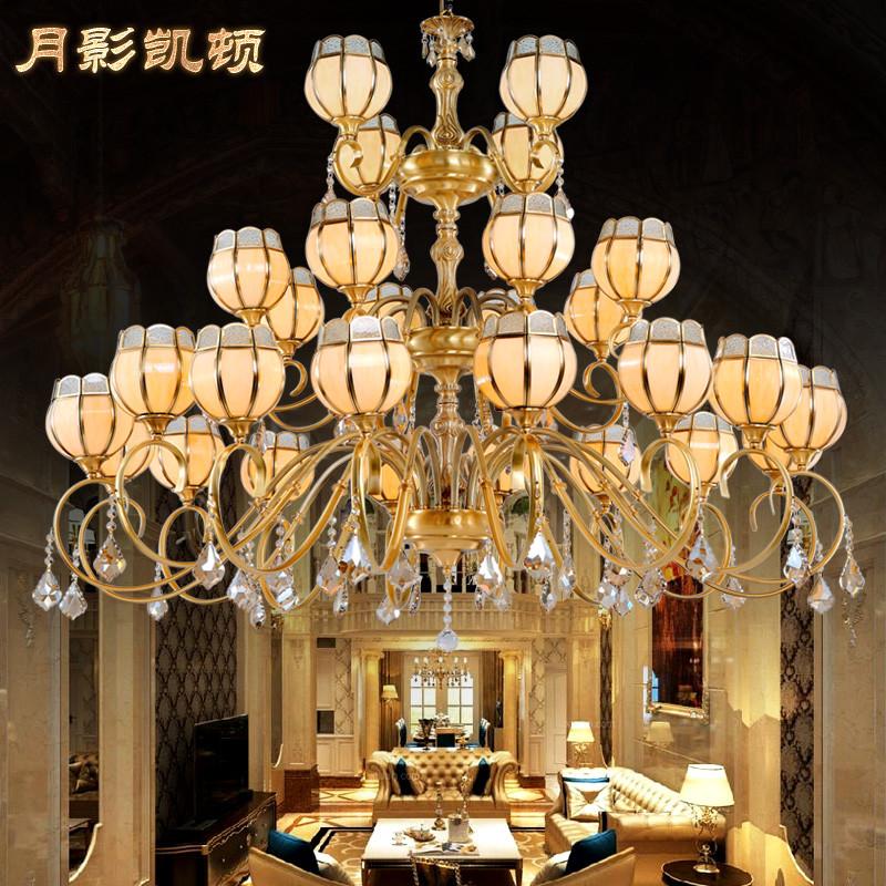 月影凯顿欧式吊灯全铜灯饰别墅复式楼客厅大吊灯美式复古铜灯餐厅灯具
