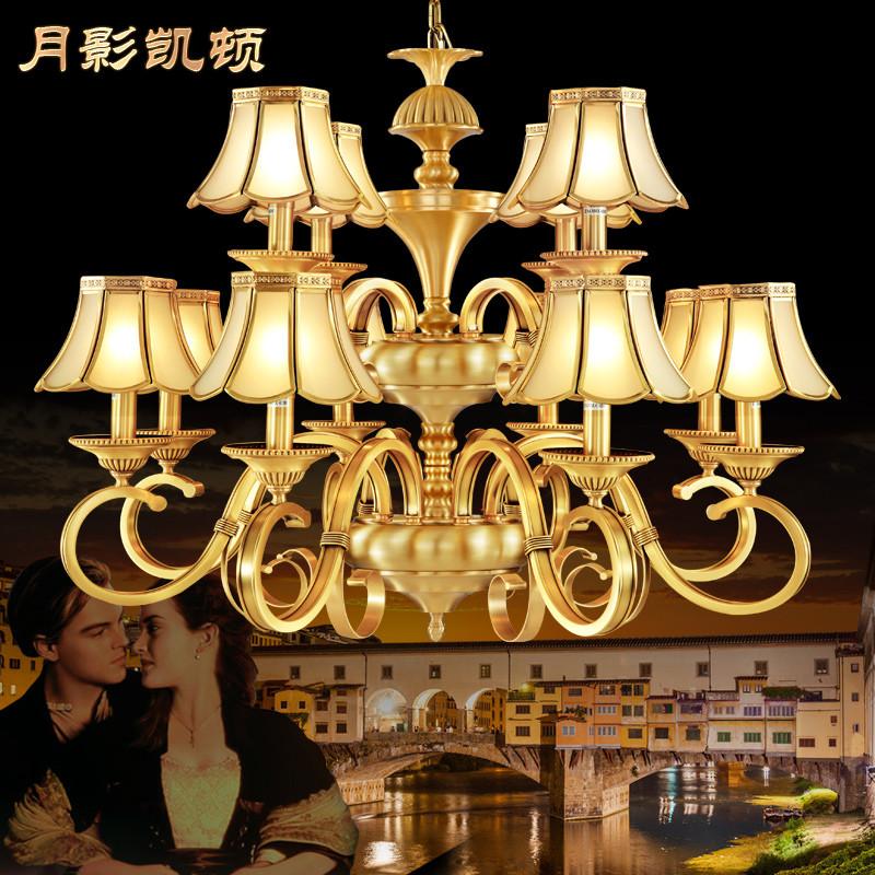 月影凯顿欧式吊灯 美式全铜吊灯全铜灯客厅餐厅灯具灯饰图片