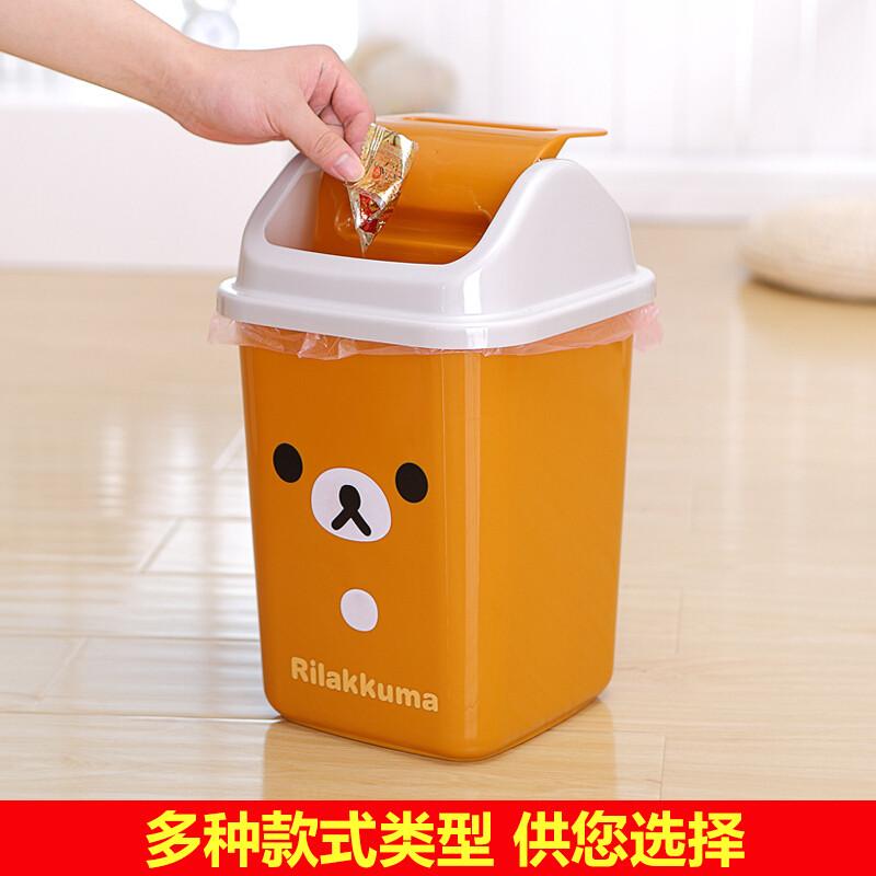 君泉家用垃圾桶卧室客厅卫生间有盖垃圾桶大号可爱创意摇盖垃圾筒