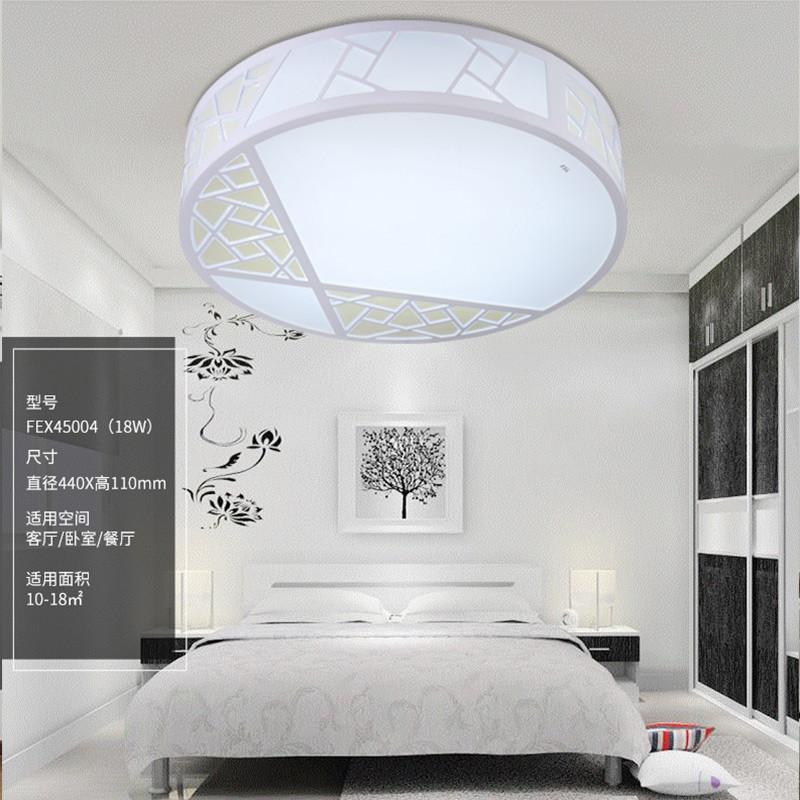 佛山照明led吸顶灯客厅卧室灯现代简约时尚方形