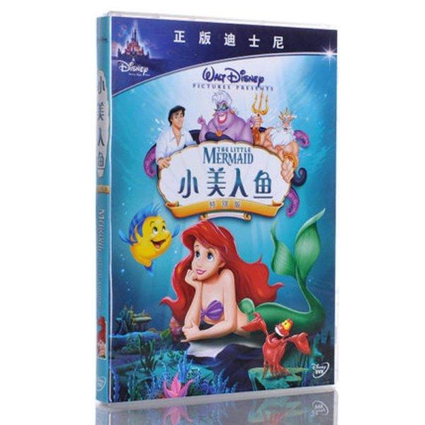 《正版 小美人鱼 DVD 迪士尼高清儿童动画片电