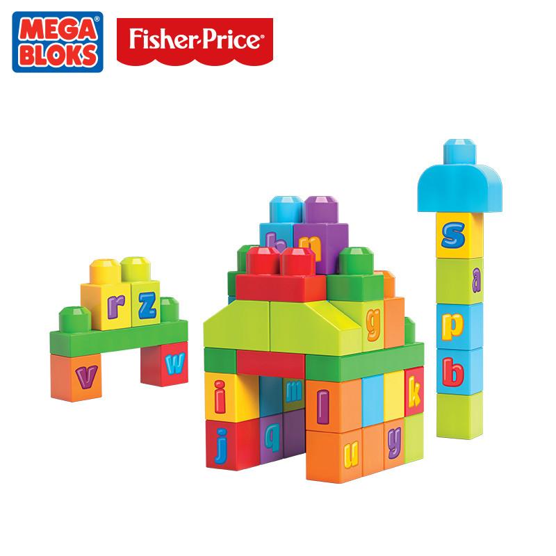 费雪美高大颗粒1-5岁宝宝玩具早教益智拼搭积木字母学习套装dkx58