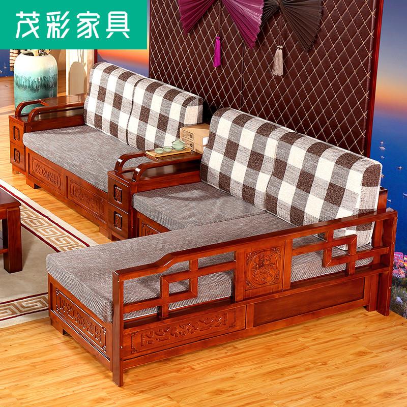 茂彩 实木沙发组合 水曲柳新中式实木沙发 贵妃转角全