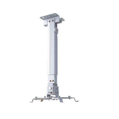 迪美瑞 投影机吊架 投影仪吸顶吊架 投影机吊顶支架45-65cm