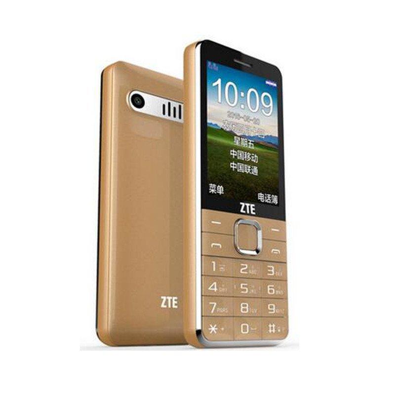 手机大字大声大按键直板移动大屏老年手机 老人机 移动2g/联通2g 金色