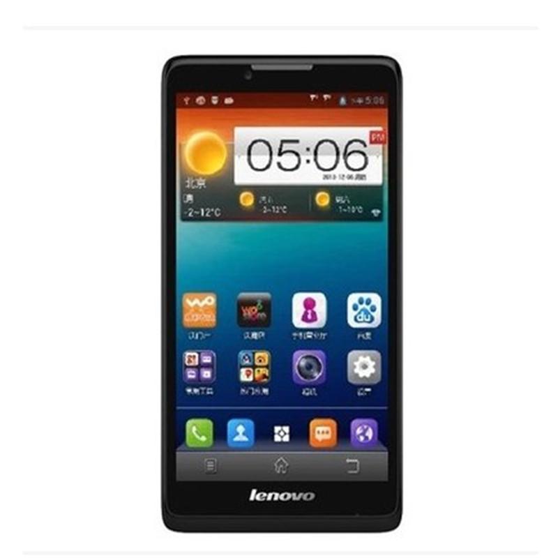 联想手机a880(深邃黑) 联想手机a880【价格 图片 品牌图片