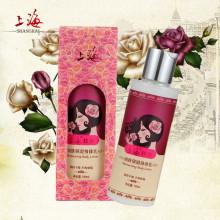 上海玫瑰 润肤保湿身体乳 淡香身体乳 保湿身体乳 身体护理 润肤露 丝滑倍润