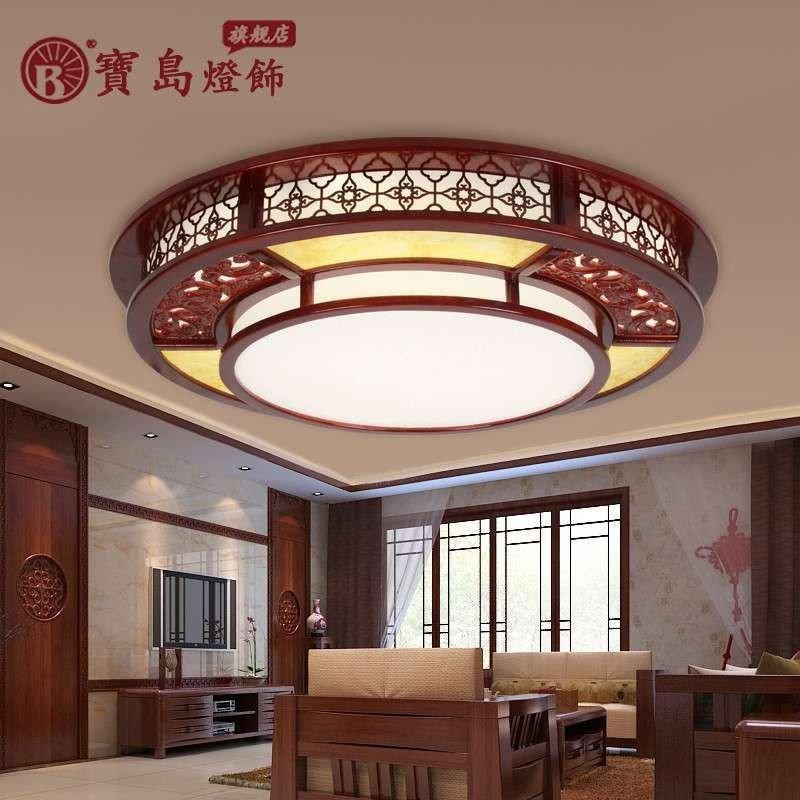 【包安装】宝岛灯饰 现代中式实木客厅吸顶灯led圆形大气灯饰亚克力