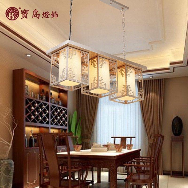 【包安裝】寶島燈飾 新中式吊燈 現代簡約大氣客廳燈具鐵藝創意復古