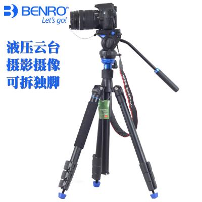 百诺A2883FS4三脚架佳能尼康专业单反摄影摄像液压阻尼云台角架