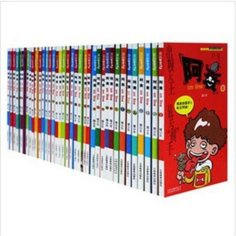 《阿衰漫画书漫画1-42册全套42本全彩色》全集斗破qq苍穹图片