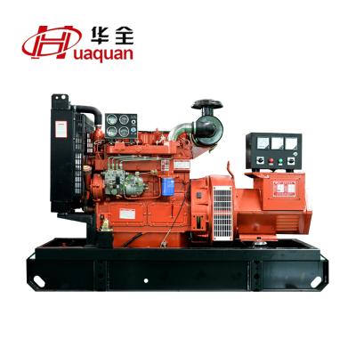 华全(Huaquan)山东潍坊潍柴 30kw柴油发电机组 30千瓦K4100D无刷免维护 全国联保