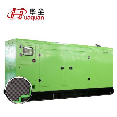 200kw柴油发电机组 潍柴斯太尔无刷永磁三相380v静音六缸发电机组