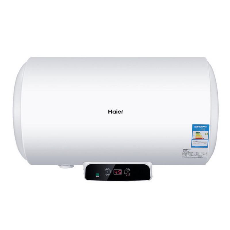 海尔电热水器 ec5002-q6 50升三档功率可调 预约洗浴