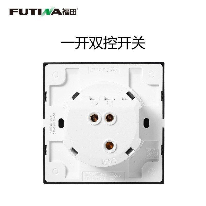 福田双控一开5孔插座接线图