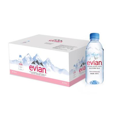 依云(Evian) 天然矿泉水 新包装 330ml*24瓶 法国进口