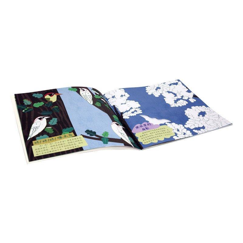 乐乐趣万能手工书 池塘里的动物 森林动物 全2册 手工立体 贴纸涂色