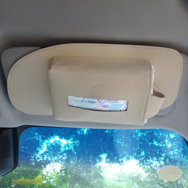 麦车饰 汽车遮阳板纸巾盒 车载车用纸巾盒纸巾套 汽车