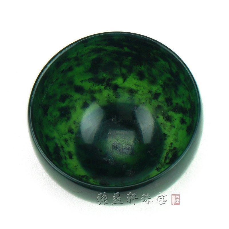 张益轩珠宝 蛇纹石玉墨绿色玉功夫茶杯 酒杯茶碗 小摆件可做证书