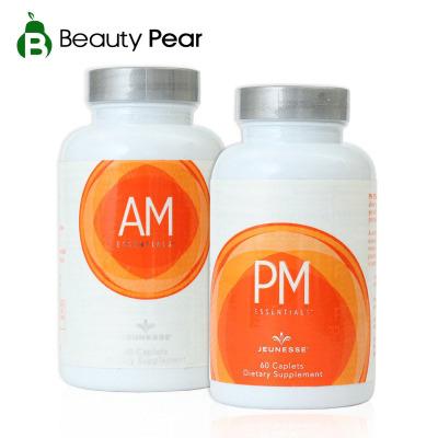 美國美商JEUNESSE AMPM套裝DNA細胞早晚修復素婕系列斯綜合維生素瓶裝成人60*2片進口480