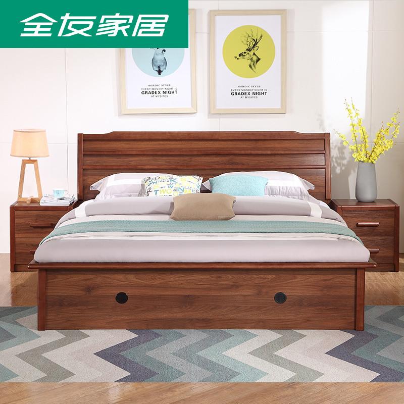 全友家居 现代中式简约高箱床储物床 板式床卧室家具大床带床垫121207