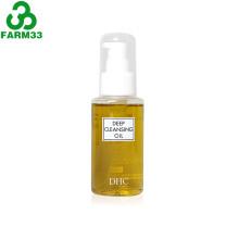 日本原装 DHC 深层橄榄卸妆油 70ml