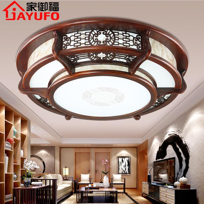 家御福 新中式吸顶灯客厅圆形实木灯具现代简约餐厅卧室书房灯饰图片